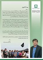 news_letter_june_2014